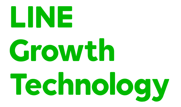 LINE Growth Technolog株式会社様